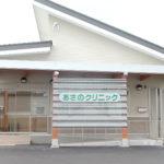 夏季休診日のお知らせ!